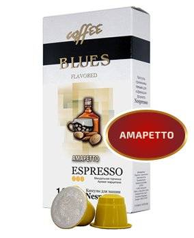 Капсулы Coffee Blues Амаретто 10 шт