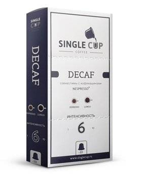 Капсулы Single Cup Decaf 10 шт