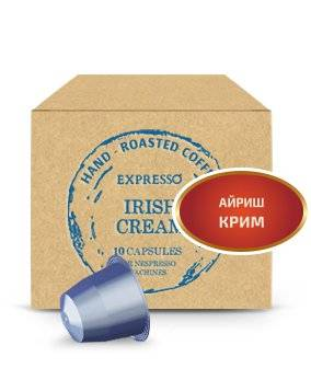 Капсулы Expresso Irish Creme, Ирландский ликер 10 шт