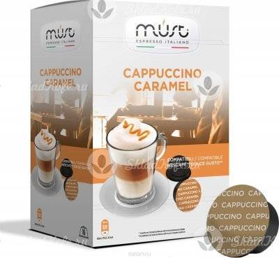 Капсулы Must Dolce Gusto Cappucino Caramel 16 шт