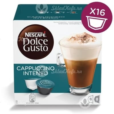 Капсулы Nescafe Dolce Gusto Cappuccino Intenso 8+8 шт