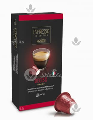 Капсулы Caffitaly Deciso 10 шт