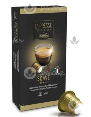 Капсулы Caffitaly Soave 10 шт