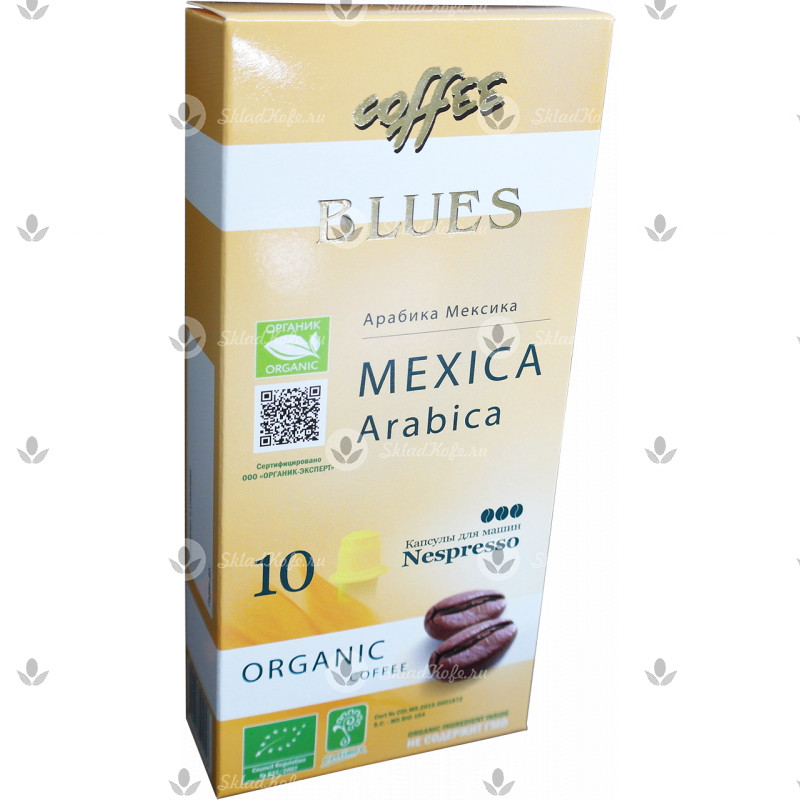 Капсулы Coffee Blues Mexico 10 шт