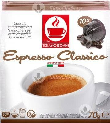 Капсулы Bonini Dolce Gusto Classico 10 шт