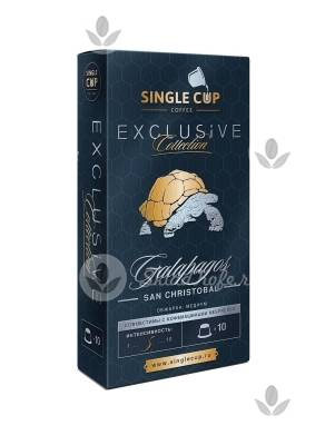 Капсулы Single Cup Galapagos San Christobal 10 шт