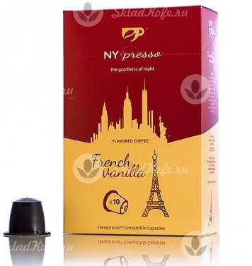 Капсулы NYXpresso French Vanilla, Французская ваниль 10 шт