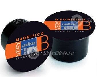 Капсулы Lavazza Blue VERY B Magnifico 100 шт