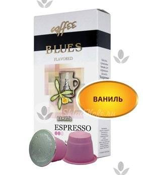 Капсулы Coffee Blues Ваниль 10 шт
