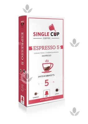 Капсулы Single Cup Espresso №5, 10 шт