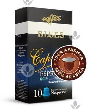 Капсулы Coffee Blues Caprizzo 10 шт