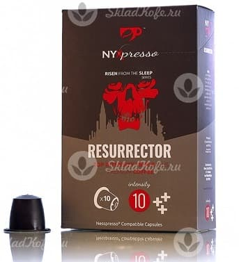 Капсулы NYXpresso RESURRECTOR 10 шт