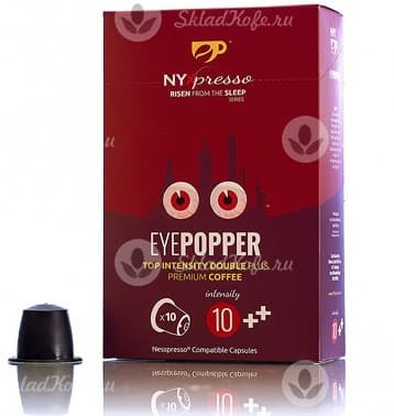 Капсулы NYXpresso Eye Popper 10 шт