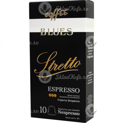 Капсулы Coffee Blues, Стретто 10 шт