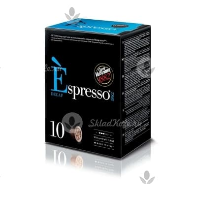 Капсулы Vergnano Espresso Decaffeinated 10 шт