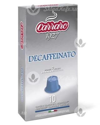 Капсулы Carraro Decaffeinato 10 шт