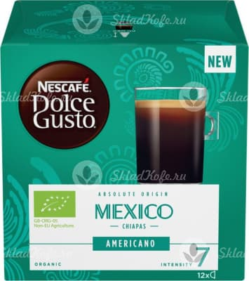 Капсулы Nescafe Dolce Gusto Mexico 12 шт